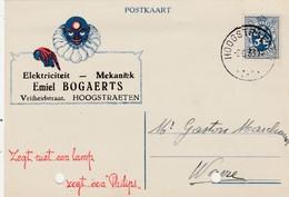 HOOGSTRAETEN ,publicité   ,Emiel Bogaerts ,electriciteit- Mekaniek,ampoule  LUXOR - Hoogstraten