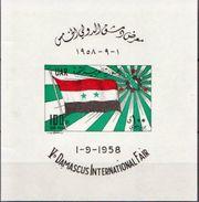 Syria MNH SS, HCV - Stamps