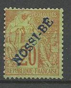 NOSSI-BE N° 26 NEUF** LUXE SANS CHARNIERE MNH / Signé CALVES - Nossi-Bé (1889-1901)