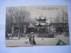 CPA  PARIS Bois De Boulogne Le Pavillon Chinois T.B.E Animée - France