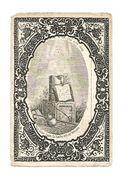 590. JOSEPHUS REYNDERS  - + HECHTEL 1883  (17 J.) - Images Religieuses