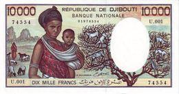 DJIBOUTI 10000 FRANCS ND (1984) P-39b UNC  [DJ104b] - Djibouti