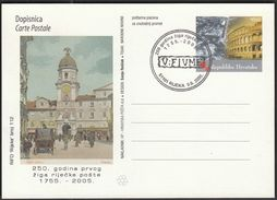 Croatia Rijeka 2005 / 250 Years Since The First Postmark Of Rijeka / FIUME - Correo Postal