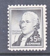 U.S.   1053   (o)   1956  Issue - United States
