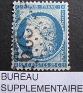LOT R1631/1861 - CERES N°60C - GC 6329 CAMP-D'AVORD (Cher) INDICE 6 (BUREAU SUPPLEMENTAIRE) - 1871-1875 Ceres
