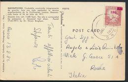 °°° 8174 - PERU - MACHUPICCHU - 1982 With Stamps °°° - Perù