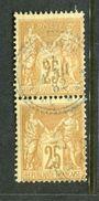 Superbe Paire De N° 92 Cachet Perlé Du BFE De Trébizonde - 1876-1898 Sage (Type II)