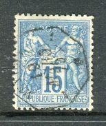 Rare N° 90 - Cachet à Date Maritime MEXIQUE ( 1879 ) - 1876-1898 Sage (Type II)