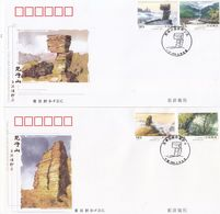 China 2005-19 Fanjing Mountain Nature Reserve Stamps B.FDC - 1949 - ... Volksrepubliek
