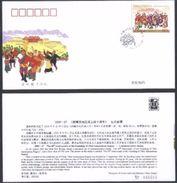 China 2005-27 40th Founding Tibet Autonomous Region Stamps FDC - 1949 - ... Repubblica Popolare