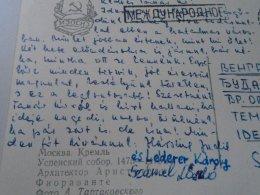AV107.05 Autograph On Postcard Dr. Léderer Károly - Számel László  Hársling Judit Ca 1964 Moscow - Autographes