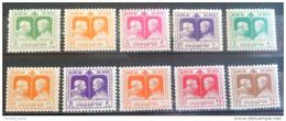 Lebanon 1960s-1970s Medical Pensions Tax - Doctors Revenue Stamps MNH - 10 Diff - Lebanon