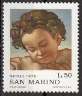 "955 San Marino 1975 ""La Sacra Famiglia (Tondo Doni) Dettaglio"" Quadro Dipinto Michelangelo Buonarotti Paintings MNH - Quadri"