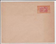 COTE D'IVOIRE ENTIER POSTAL LETTRE 15C ORANGE ET ROUGE NEUF - Costa D'Avorio (1892-1944)