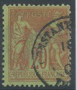 Lot N°37311  N°96, Oblit Cachet à Date étranger  CONSTANTINOPLE ( Turquie) - 1876-1898 Sage (Type II)