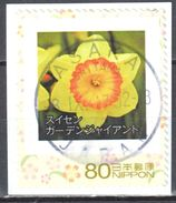Japan Personalized Stamp - Flowers - Used - Pflanzen Und Botanik