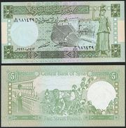 Syria P 100 E - 5 Pounds 1991 - UNC - Siria