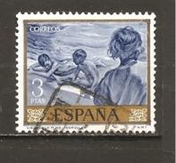España/Spain-(usado) - Edifil  1573  - Yvert  1225 (o) - 1931-Hoy: 2ª República - ... Juan Carlos I