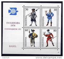 SWITZERLAND 1974 INTERNABA Block MNH - Svizzera
