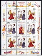 BELARUS 2005 Regional Costumes Sheetlet MNH / **.  Michel 603-04 Kb - Belarus