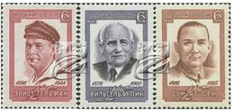 USSR Russia 1966 Famous People Movement Leaders Ernst Thelmann Wilhelm Pieck Chinese Sun Yat Sen Stamps MNH SC 3196-3198 - Persönlichkeiten