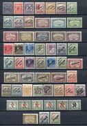 Hungría. Banat Bacska 1919 Completa 54s. Yvert 1-45 + T 1-6 + 15a+24a+31a MN/MNH. - Banat-Bacska