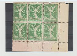 ESPERANTO - 1932 - PARIZIO - BLOC DE 6 Avec Bord De Feuille - Sans Gomme - Organizaciones