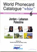 WPC-WHITE-N.06-JORDAN LEBANON PALESTINE - Phonecards