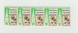 ESPERANTO - 1977- POLLANDO - POLOGNE - Vignettes Autocollantes En Bande De 5 -neuves - Organizaciones