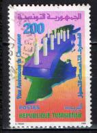 TUNISIA - 1996 - 9° ANNIVERSARIO DELLA PRESIDENZA DI ZINE  EL ABIDINE BEN - USATO - Tunisia (1956-...)