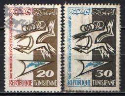 TUNISIA - 1967 - GIOCHI DEL MEDITERRANEO - USATI - Tunisia (1956-...)