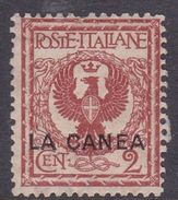 Italy-Italian Offices Abroad-La Canea  S4 1905  2 C Red Brown, Mint Hinged - La Canea