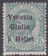 Venezia Giulia N31 1918 Italian Stamps Overprinted 5h On 5c Green, Mint Hinged - 8. WW I Occupation