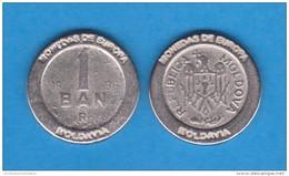 """MOLDAVIA 1 BAN 1.996 KM#1 Colección  """"MONEDAS DE EUROPA""""  SC/UNC  Réplica  T-DL-11.509 - Moldavia"""