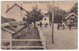 #8092 Serbia, Mataruska Banja Postcard Written Unused 1929: Topli Bazeni, Termal Spa, Animated - Serbie