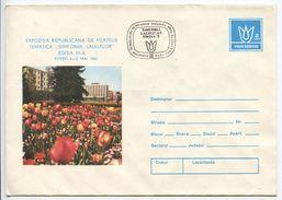 Pitesti - Tulip Symphony Festival - Stationery (stamp : Original Stamp) - Postal Stationery