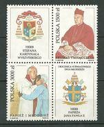 POLAND MNH ** 3189-3190 Pape Jean Paul II Cardinal Wyszinski - Ungebraucht