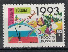 USSR Russia 1992 Happy New Year 1993 Seasonal Celebrations Clocks Clock Bell Holiday Stamp MNH Michel 277 SC#6107 - Clocks