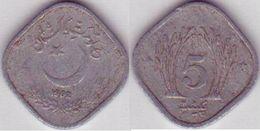 Pakistan 1982 5 Paisa Aluminum Coin KM#52 - Pakistan