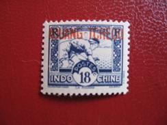KOUANG TCHEOU Fr.     1937/41   (**)  Y&T N° 98-99-125-127-131A-132 - Unused Stamps