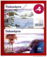 "GREECE: X-2403 ""Frozen Lake"" (40.000 Ex) 12/15 - Greece"
