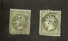HB-P 289 France YT N°19 Napoléon III 1862 - Départ à 1% De La Cote !!! - 1853-1860 Napoléon III