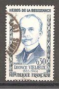 FRANCE : 1960   N°1251 Oblitéré - Francia