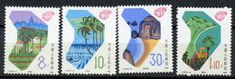 1988 - CINA - Mi. Nr. 2168/2171 -  NH - (CW2427.53) - Nuovi