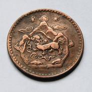 Tibet - 5 Sho - 1948 - Münzen