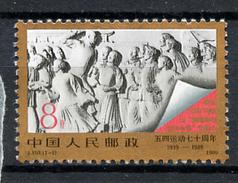 1989 - CINA - Mi. Nr. 2233 -  NH - (CW2427.53) - 1949 - ... Repubblica Popolare
