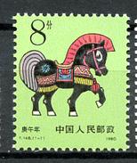 1990 - CINA - Mi. Nr. 2282 -  NH - (CW2427.53) - Nuovi