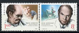 1990 - CINA - Mi. Nr. 2287/2288 -  NH - (CW2427.53) - 1949 - ... Repubblica Popolare
