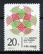 1990 - CINA - Mi. Nr. 2289 -  NH - (CW2427.53) - 1949 - ... Repubblica Popolare