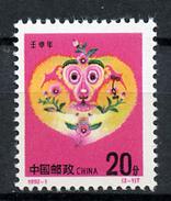 1992 - CINA - Mi. Nr. 2412 -  NH - (CW2427.53) - Nuovi
